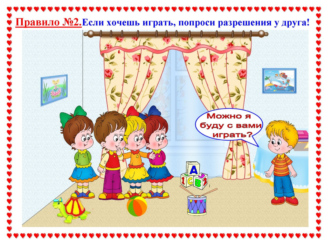 http://ds71sever.edu-penza.ru/QqCZYHcnjPo.jpg