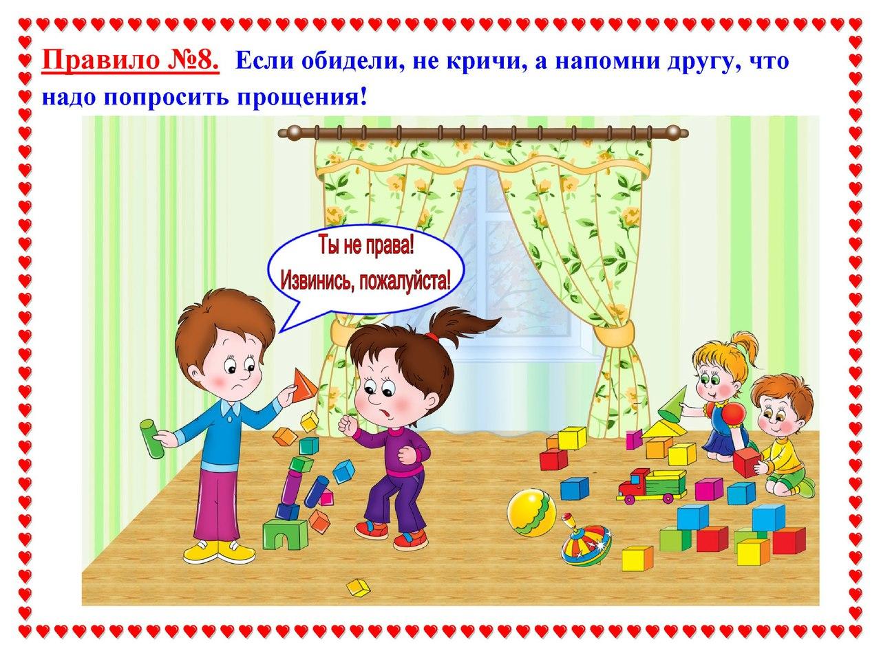 http://ds71sever.edu-penza.ru/jUmCKhNC-7A.jpg